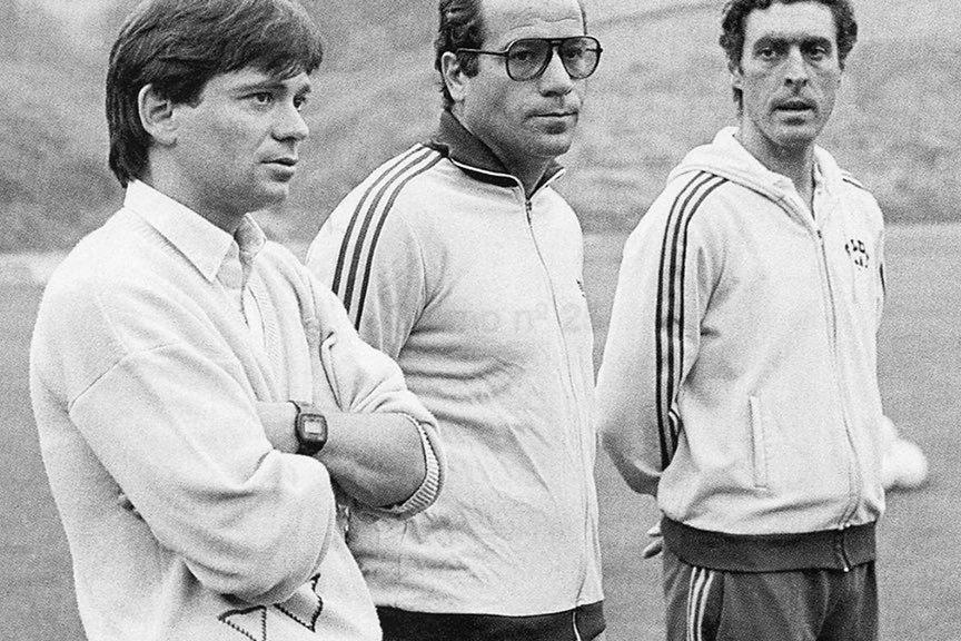 Солнце Эускади. «Реал Сосьедад» Альберто Ормаэчеа. Сезон-1979/80