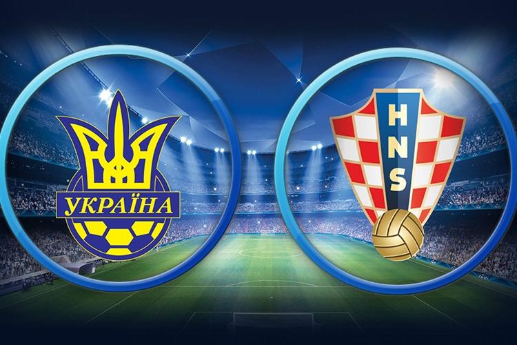Первый стыковой. Украина против Хорватии