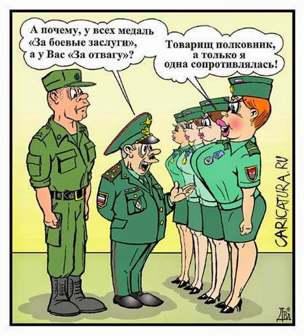 прикольные стихи про армию и службу