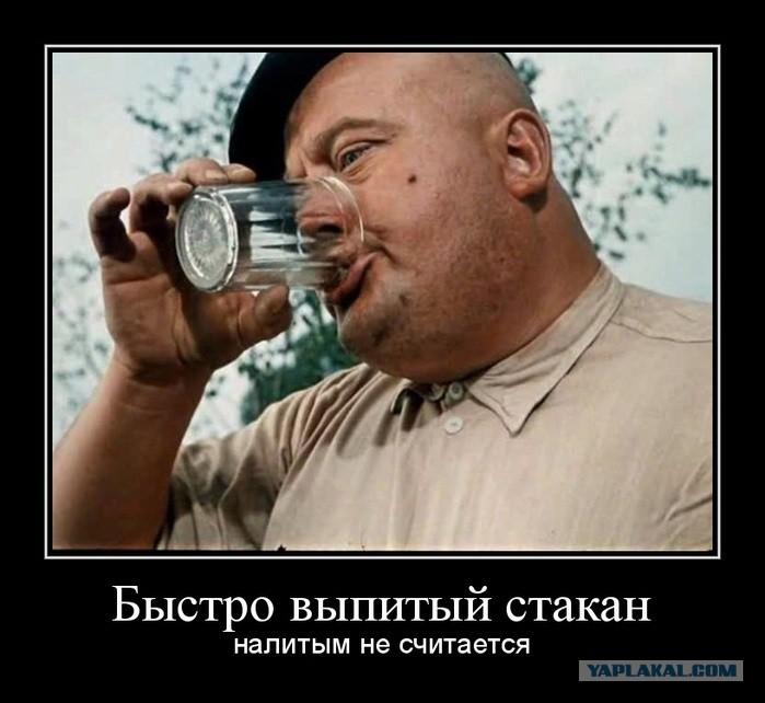 принимал картинки мы выпиваем сравнение