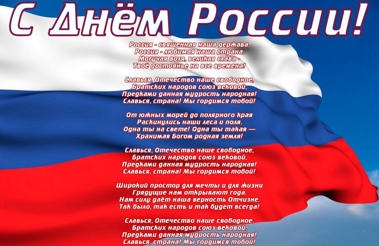 Открытки россии