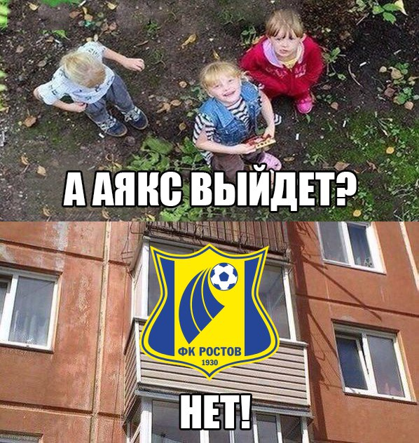 Курбан Бердыев подпишет новое соглашение сФК «Ростов»