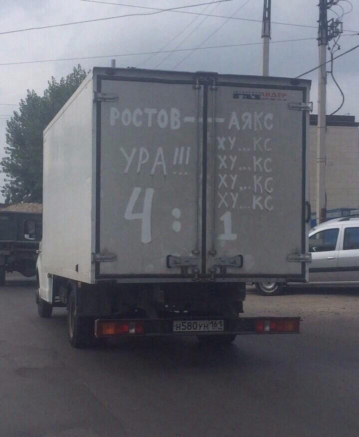«Ростов» объявил Бердыева наЛигу чемпионов как ассистента основного тренера
