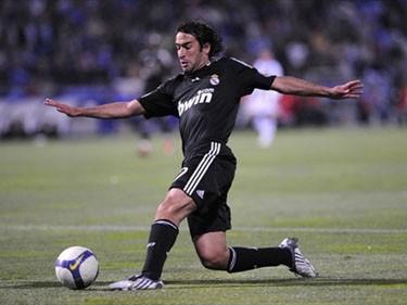 «Реал» обыграл «Рекреативо» и другие результаты