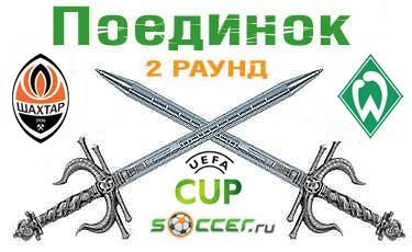 Live: идет матч «Спартак-Нальчик» - «Сатурн»
