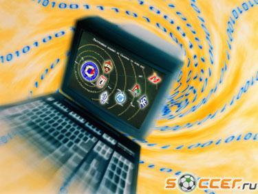 Эффектика. Чемпионат России-2008