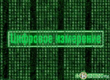 Дерби всероссийского масштаба