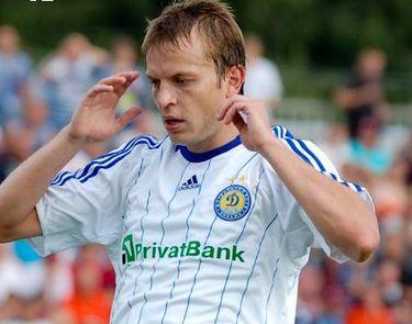 Чемпионат Украины, 5-й тур: