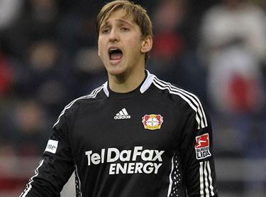 Отчет о матче «Бавария» - «Байер»: «Трехкратное спасение»