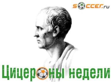 Валерий Карпин: «Серебряную медаль вручу Быстрову лично»