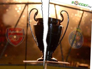 Лига-баттл. «Арсенал» - «Порту»