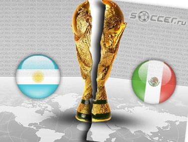 ЧМ-Баттл. Аргентина - Мексика