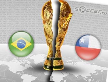 ЧМ-Баттл. Бразилия – Чили