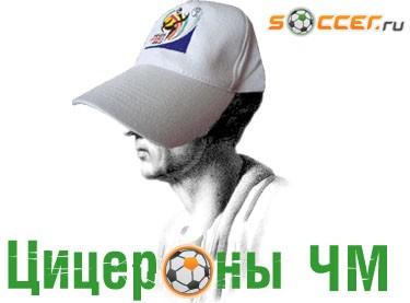 Марадона: «Я готов уйти из сборной»
