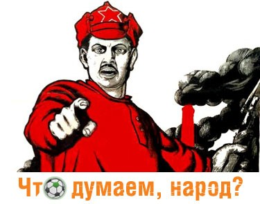 Новый русский. Постскриптум