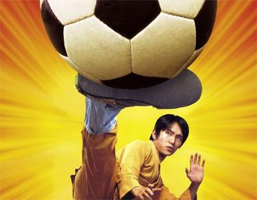 Футбольный Шаолинь