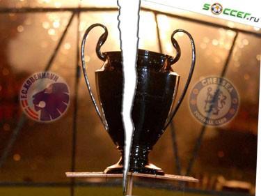 Лига-Баттл. «Копенгаген» - «Челси»