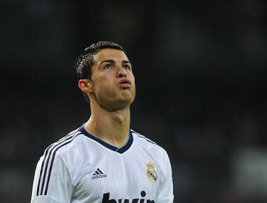 «Реал» обыграл «Леванте» и другие результаты