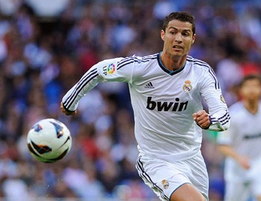 «Реал» проиграл «Бетису» и другие результаты