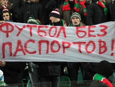 Без «бумажки» нет футбола