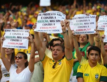 Бразилия проснулась