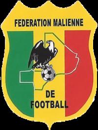 Мали (до 17)