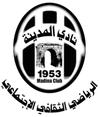 Аль-Мадина