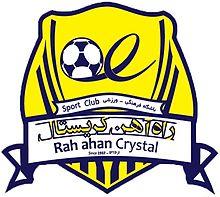 Рах Ахан