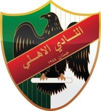Аль-Ахли (Амман)