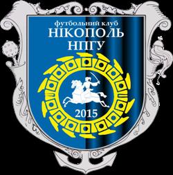 Никополь
