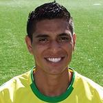 Паоло Уртадо