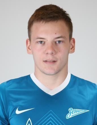 Эрнест Лукив