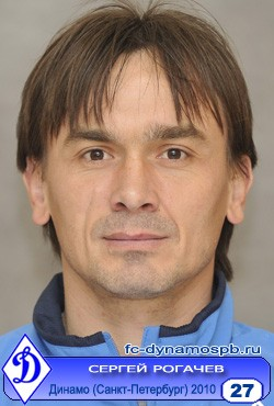 Сергей Рогачев
