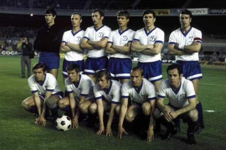 ФК «Динамо» Москва перед финалом Кубка Обладателей Кубков 1972