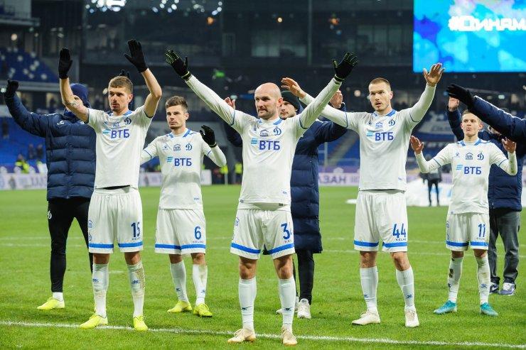 Игроки «Динамо»