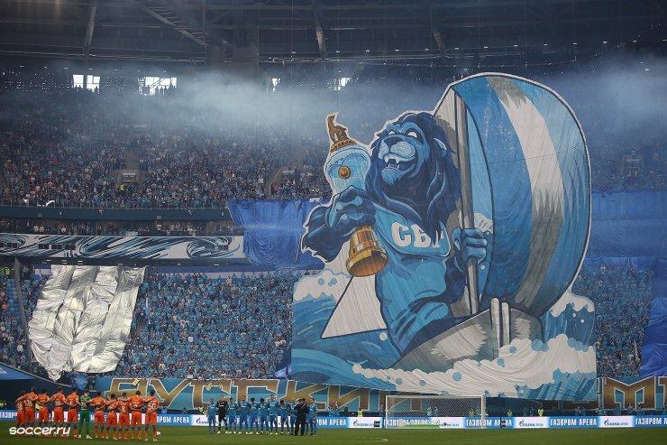 «Газпром Арена» и болельщики «Зенита»