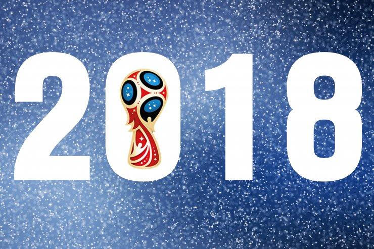 С Новым футбольным годом!