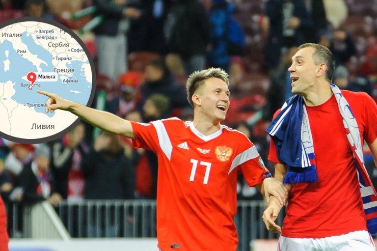 Мальтой нас не напугать! Россия одержала 31 победу в 31 матче с футбольными «карликами» Европы