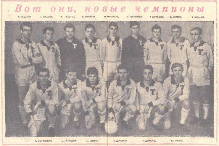 Поликанов