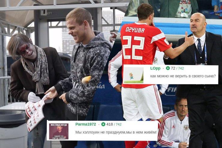 Кокорин/Дзюба и Черчесов