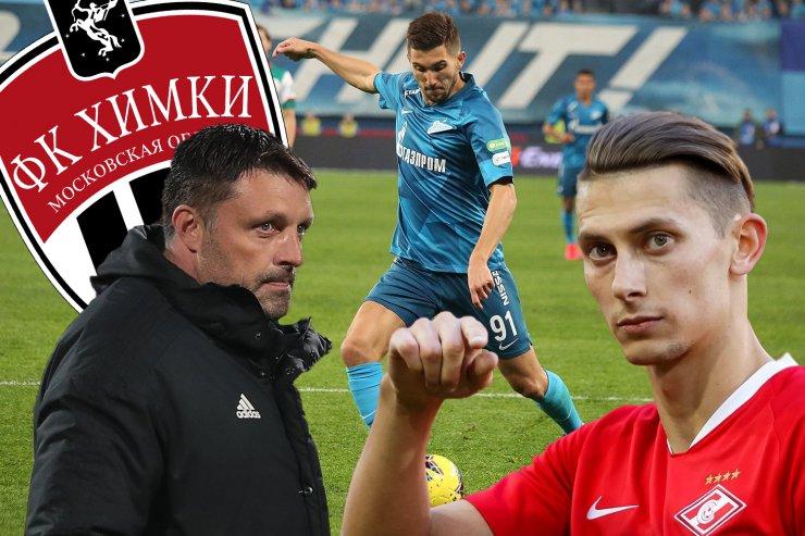 Черевченко/Сутормин/Кутепов