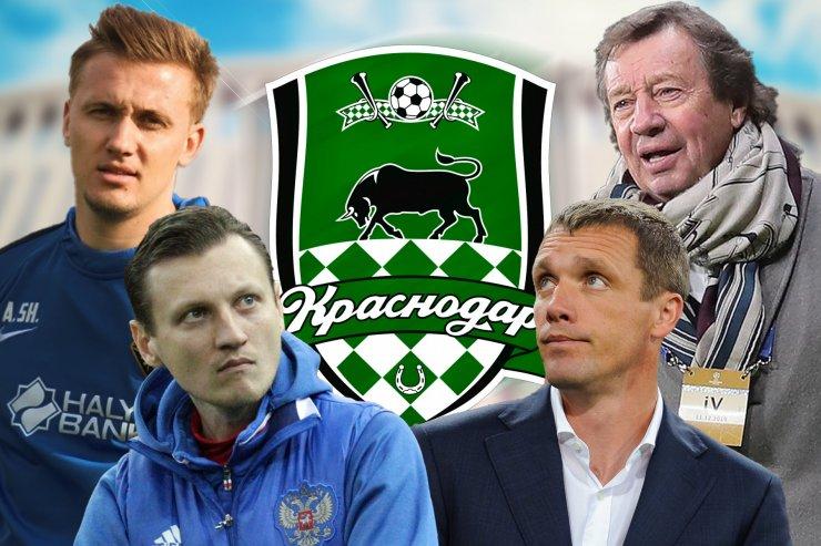 Идеального тренера для «Краснодара» не существует. Но уже набралось полдюжины вариантов