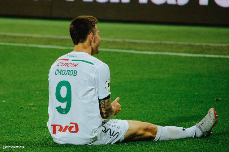 Федор Смолов