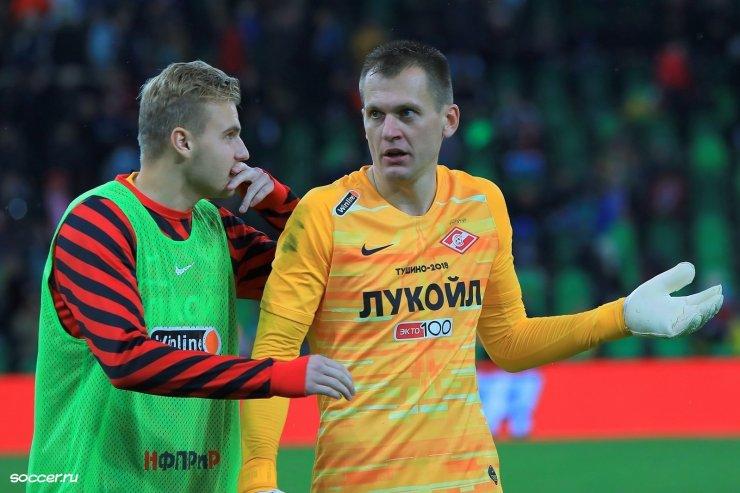 Максименко и Ребров
