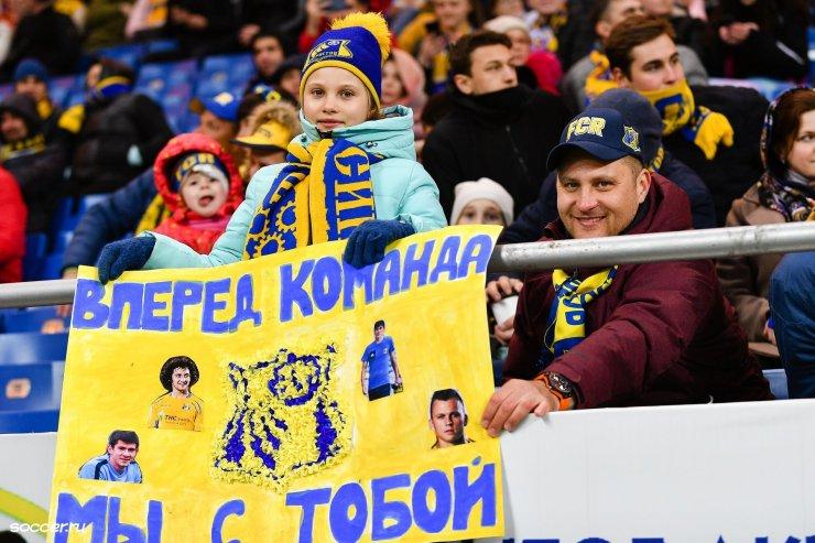 Болельщики «Ростова»
