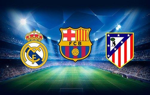 Футбол по-испански. Мини-ликбез