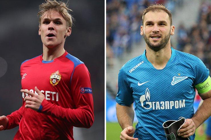 Сигурдссон и Бранислав Иванович