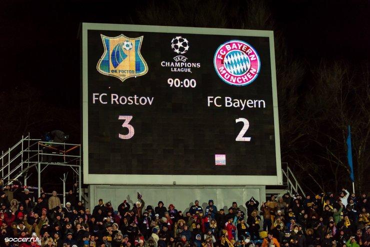 «Ростов» - «Бавария»