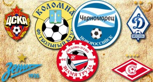 В каком возрасте российские клубы?