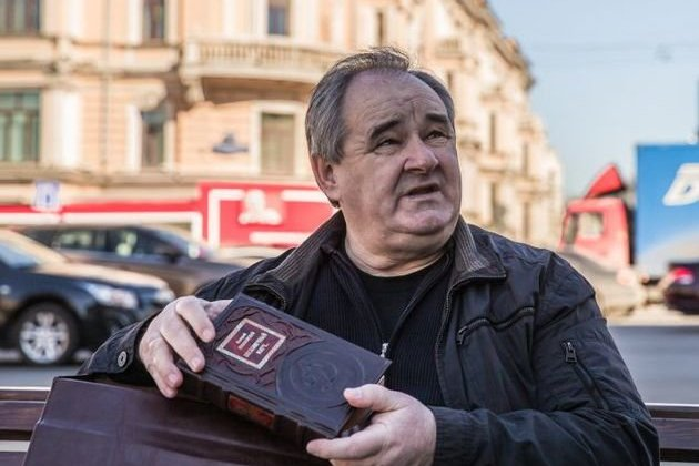 Валерий Четверик